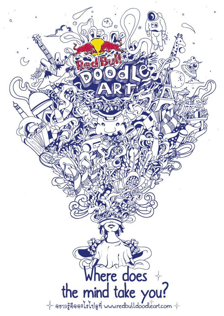 [Red Bul]l_doodle-art-2017-key-art
