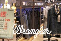 wrangler maydaysale