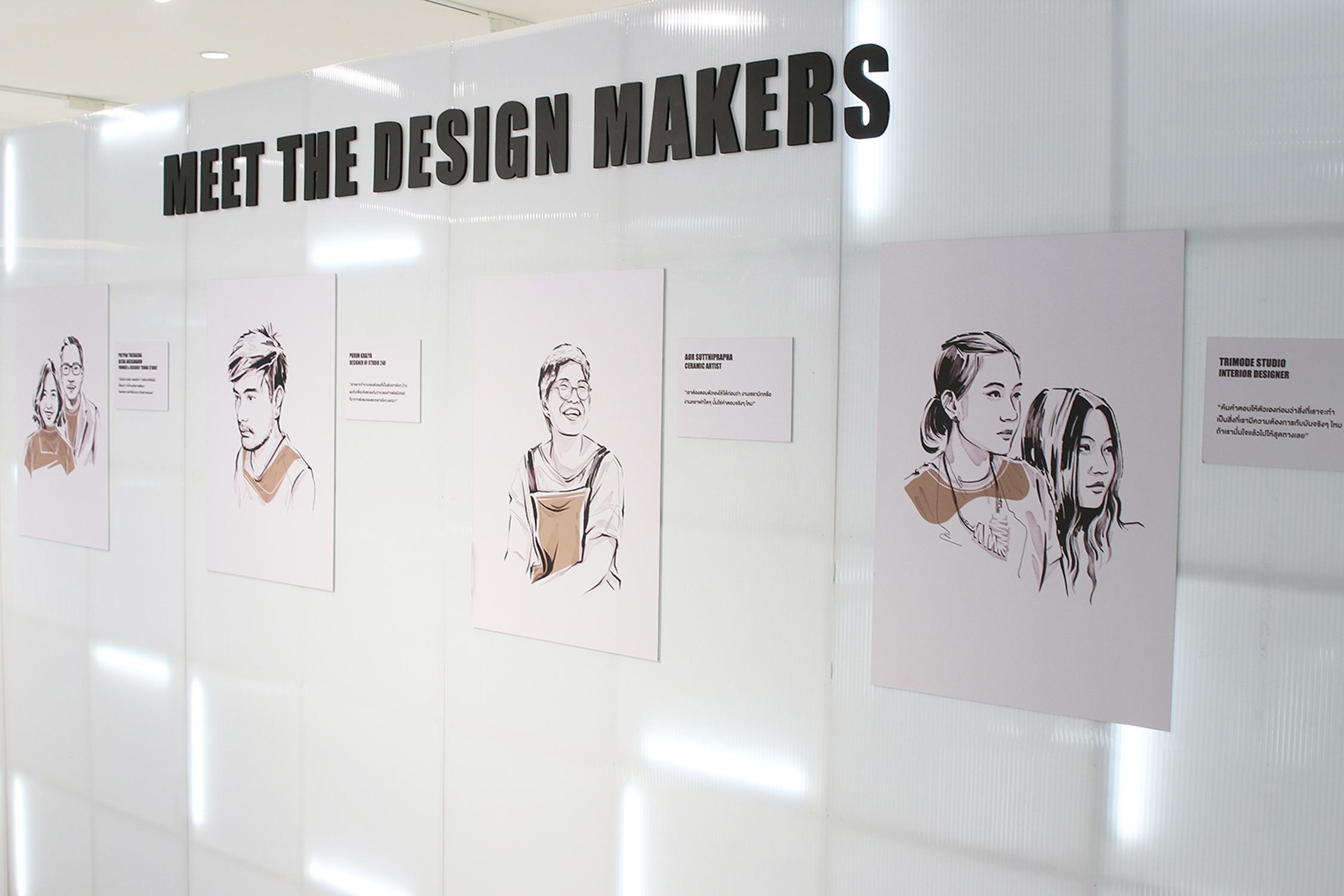 dream makers00026