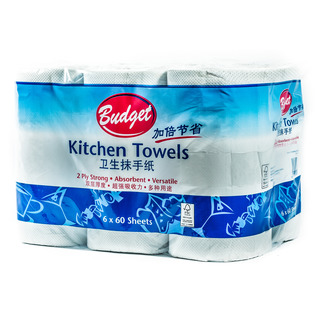 Image For Budget Kitchen Towel   6 Rolls 60S From Fairprice ...