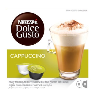 nescafe dolce gusto coffee capsules cappuccino 16s 200g. Black Bedroom Furniture Sets. Home Design Ideas