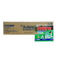 (CTN) Anlene Concentrate - Vanilla 48S X 110ML