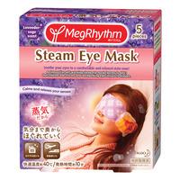Megrhythm Steam Eye Mask - Lavender 5S