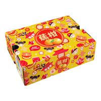 Lucky Swatow Jiaokan 30S L