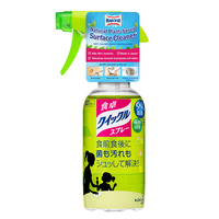 Magiclean Natural Plant-Based Surface Cleaner 300ML
