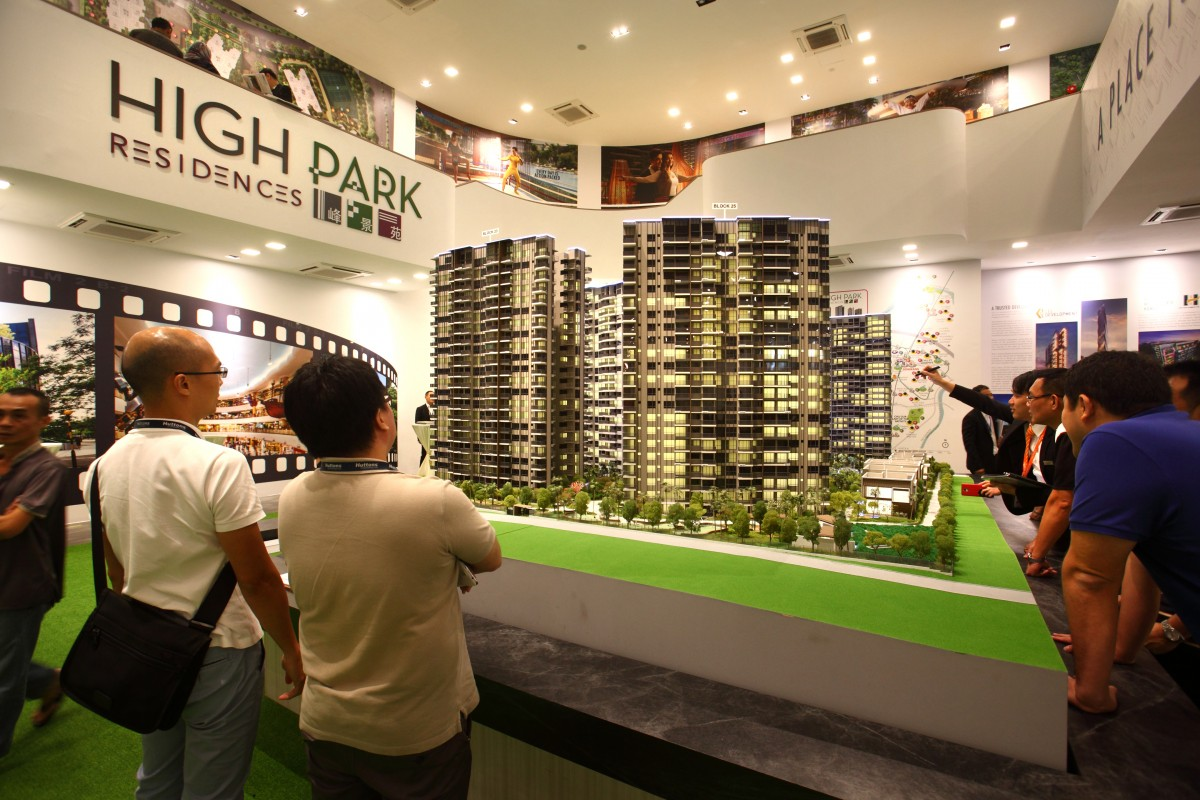 high park residences showflat model - EDGEPROP SINGAPORE