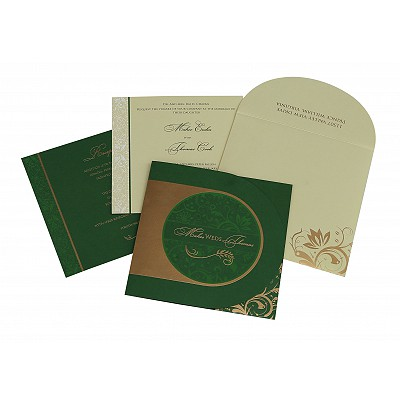 DARK GREEN SHIMMERY FLORAL THEMED - SCREEN PRINTED WEDDING CARD : IN-8264J - 123WeddingCards