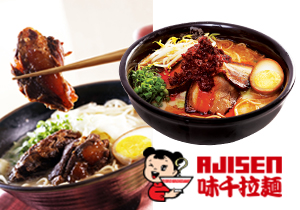 Ajisen Ramen - 10% Off A la Carte Menu
