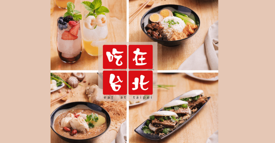 Eat at Taipei - 50% off second purchase for Fresh Milk Series beverage
