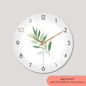 Mẫu đồng hồ treo tường độc đáo, đồng hồ treo tường phòng khách đẹp mã K0471