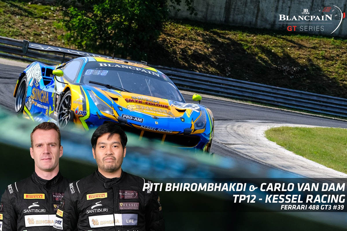 2018 Blancpain GT Series Round 9 - Preview