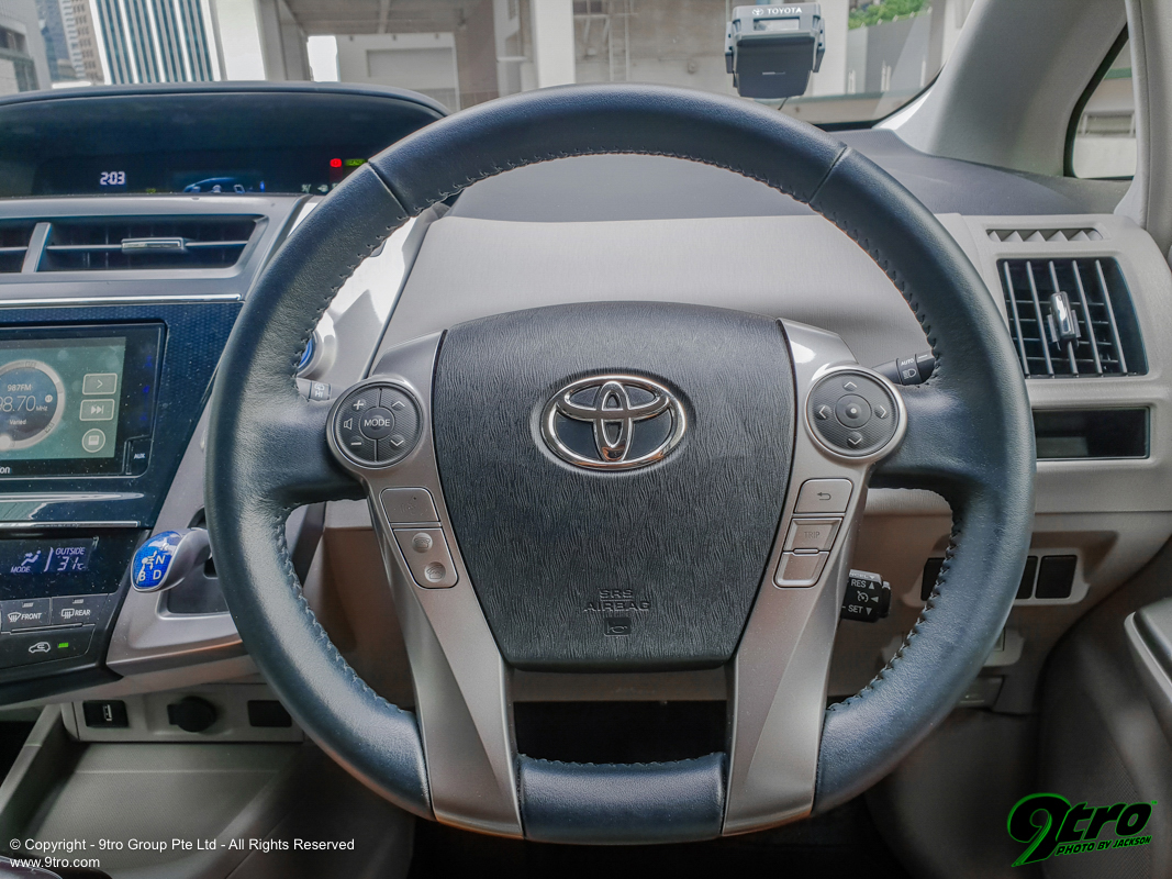 Toyota Prius+ - Green Space