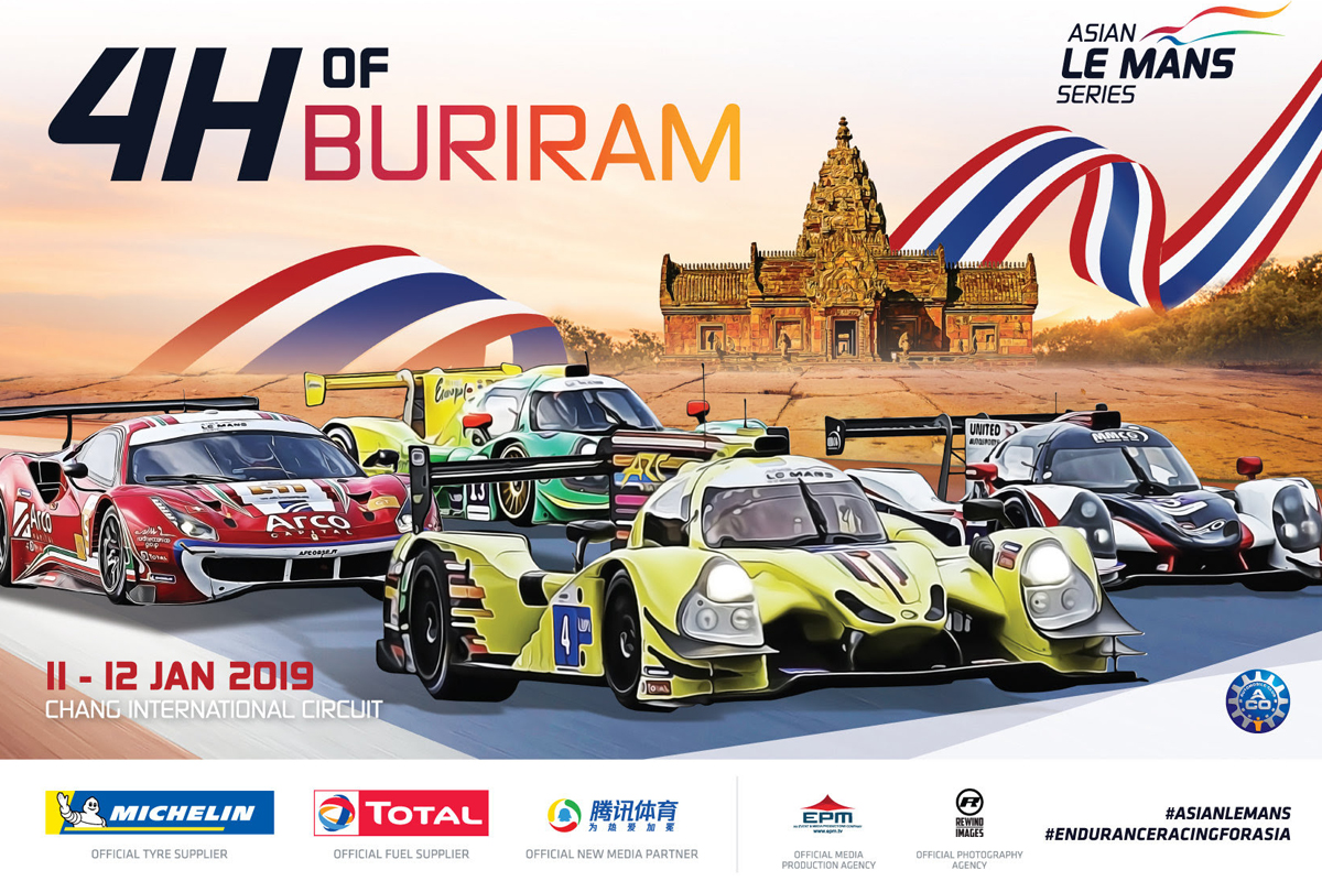 2018/2019 Asian Le Mans Series Round 3 - Preview
