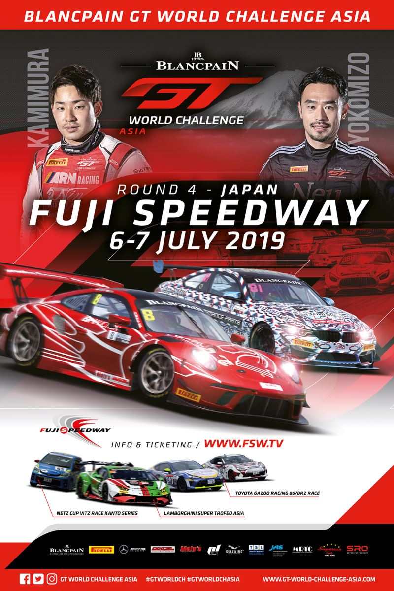 2019 Blancpain GT World Challenge Asia Round 4 - Preview