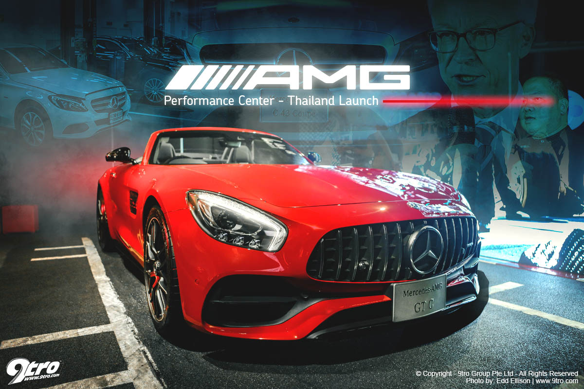 Mercedes-AMG Performance Center - Thailand Launch