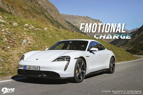 Porsche Taycan - Emotional Charge