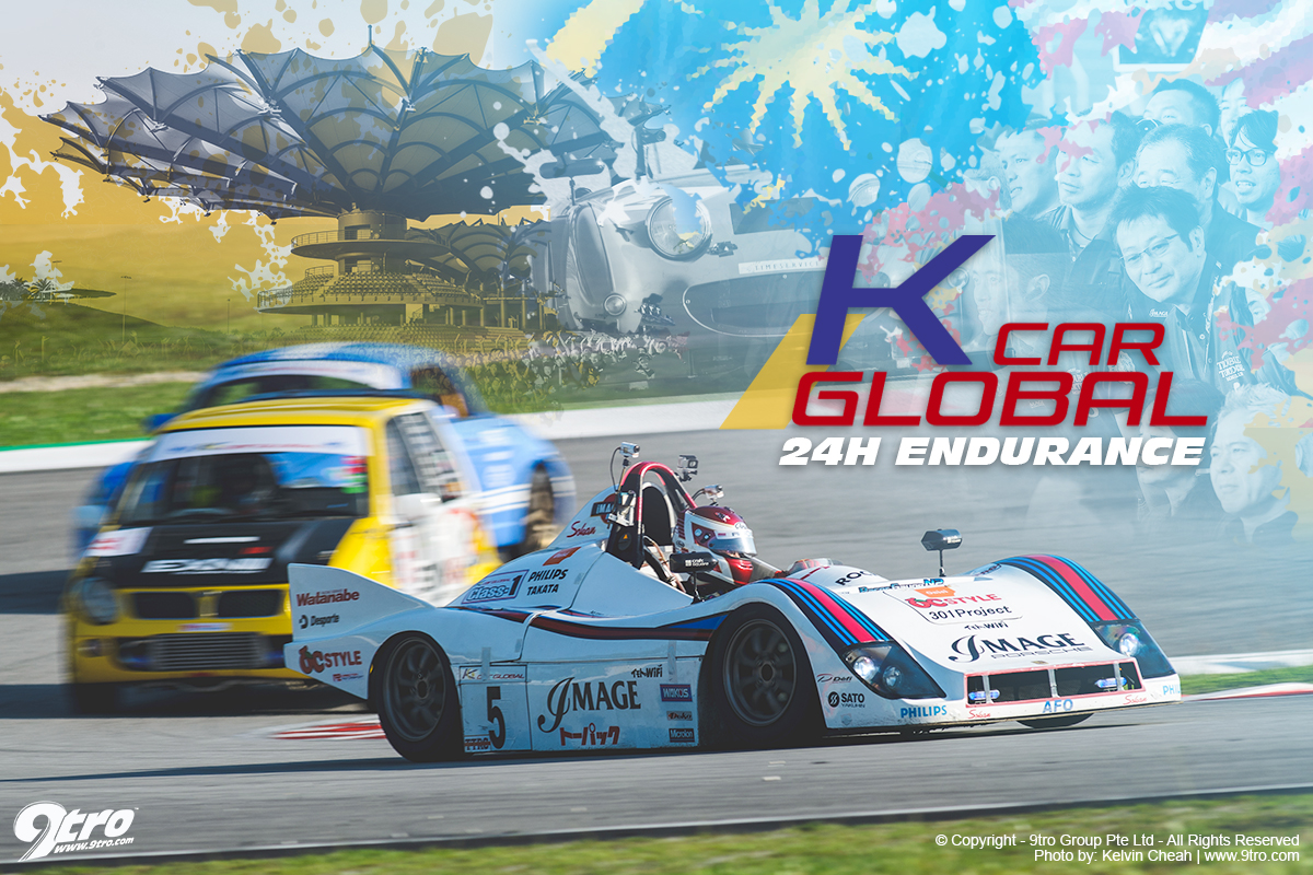 2019 K Car Global - 24Hrs Endurance