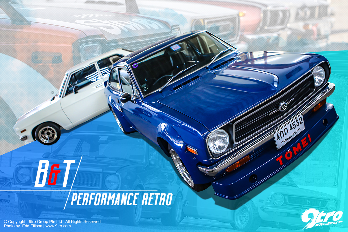 B&T Performance Retro