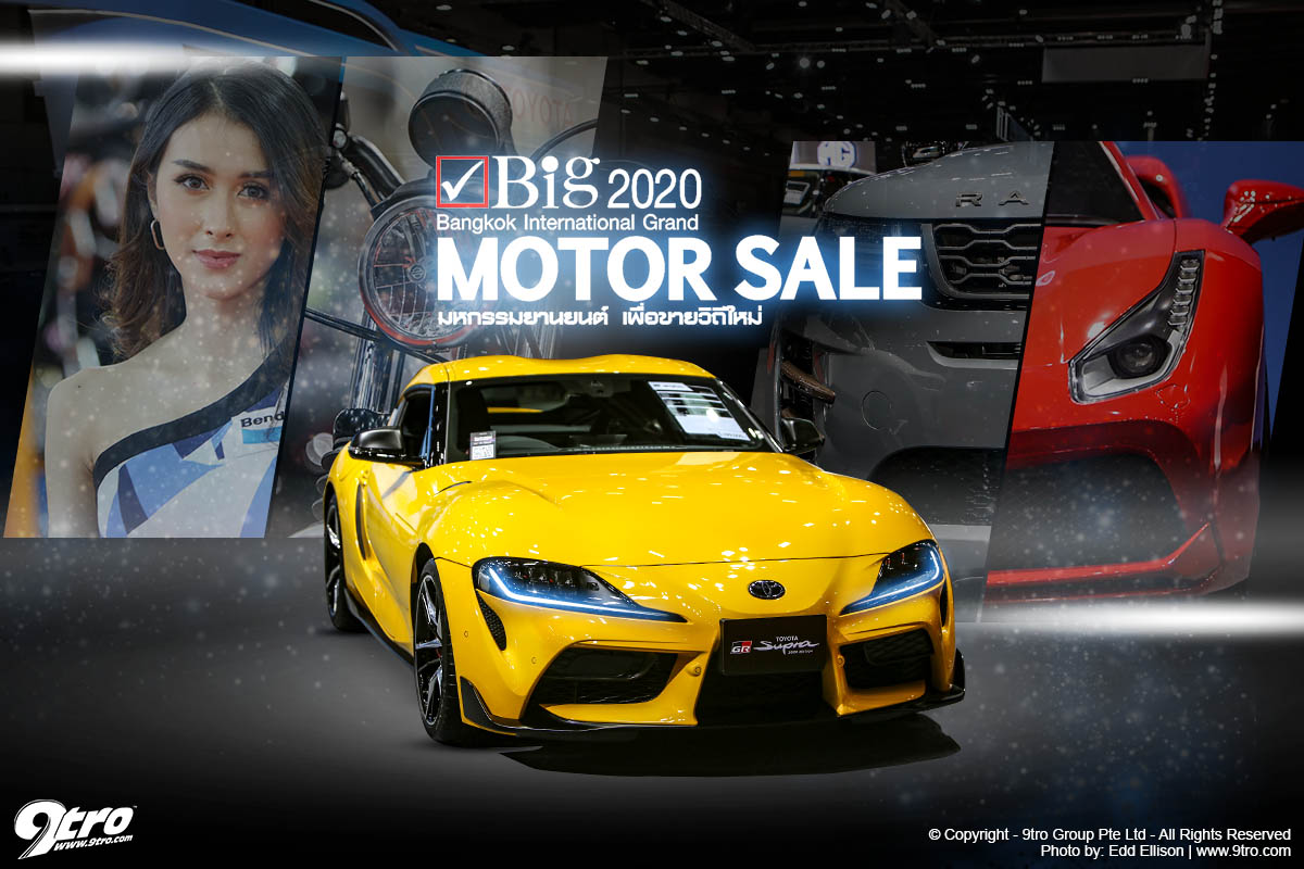 2020 Bangkok International Grand Motor Sale