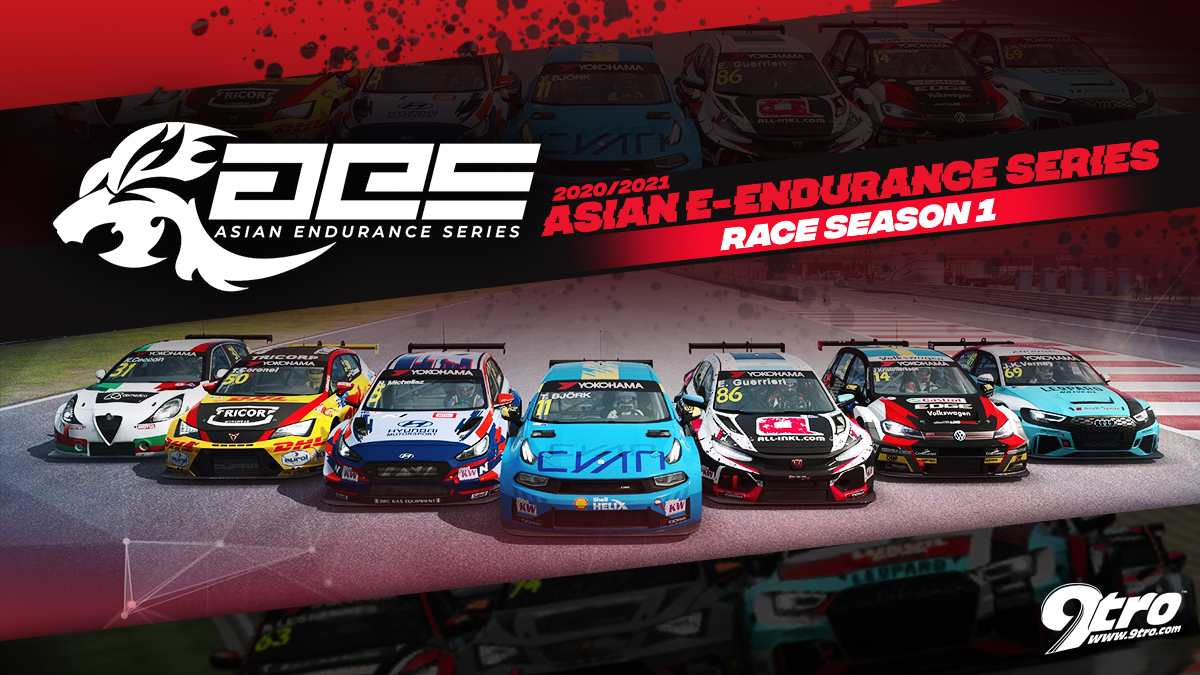 2020/2021 Asian e-Endurance Series (Season 1)