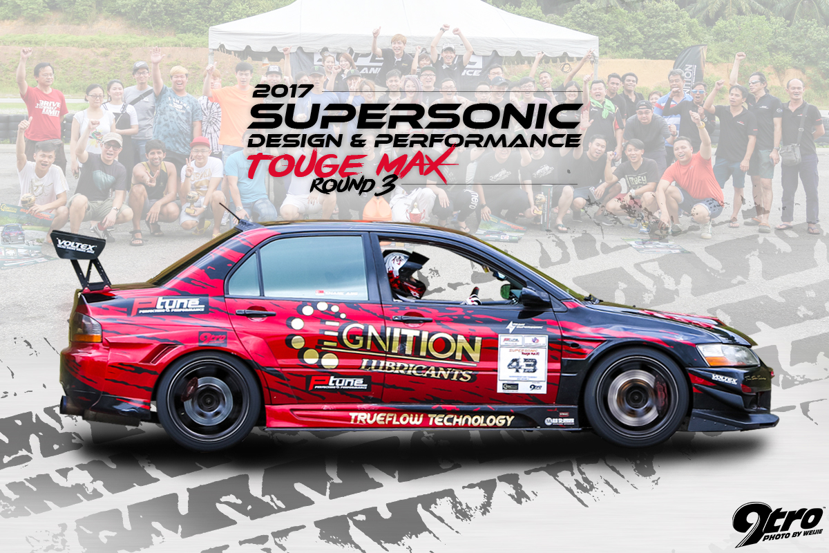 2017 Supersonic Touge Max! – Round 3