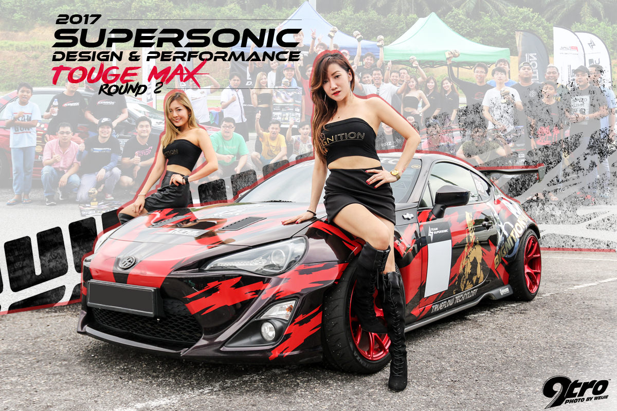 2017 Supersonic Touge Max! – Round 2