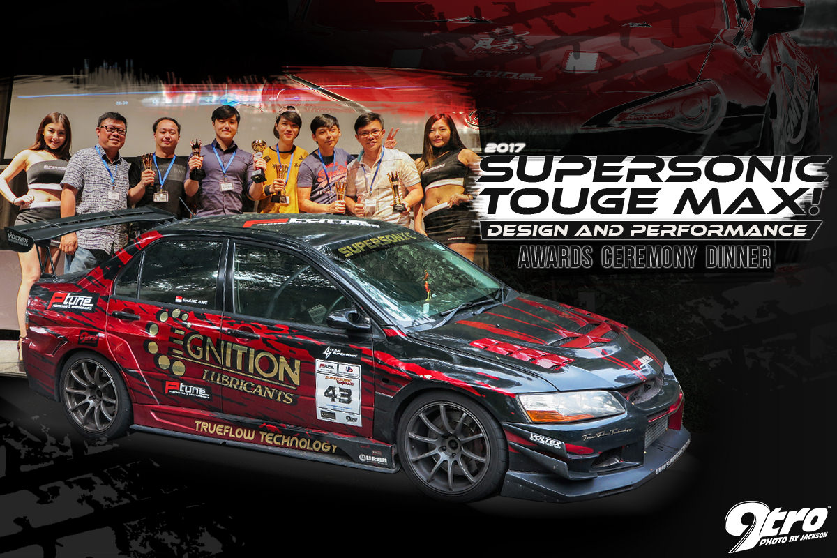 2017 Supersonic Touge Max!  Awards Ceremony Dinner