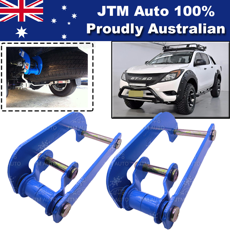 Rear Leaf Alloy Spring G Shackle Shackles to suit Mazda BT-50 BT50 2012-2018