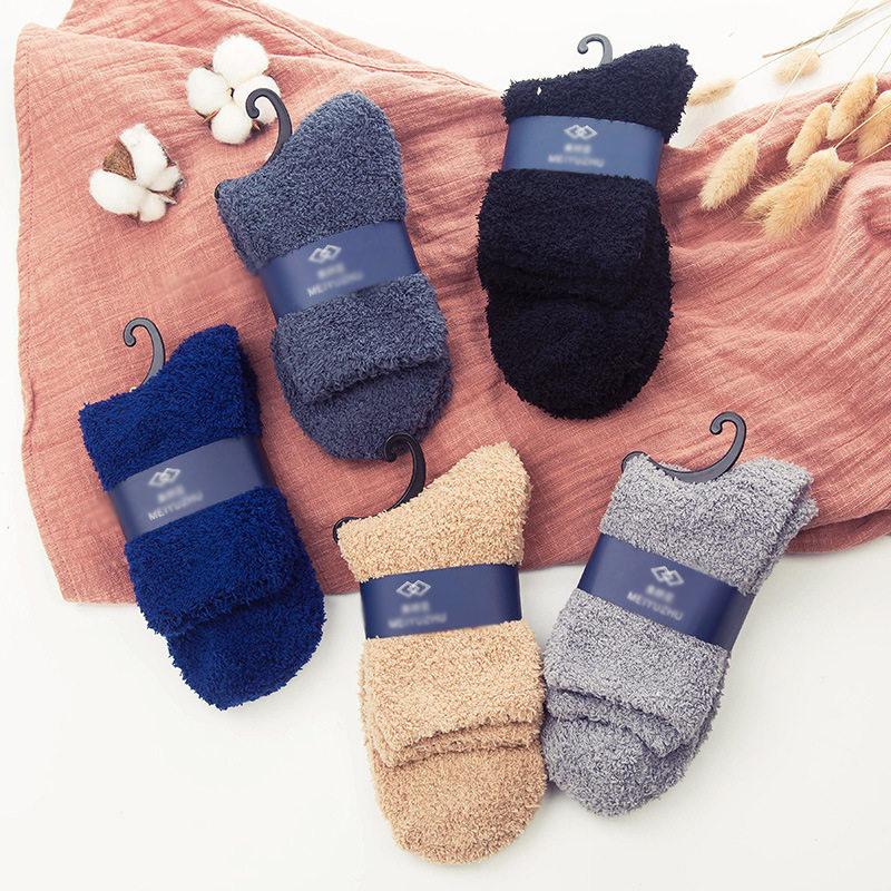 homme chaussettes lit cheville socquettes corail elastique hiver chaud confort ebay. Black Bedroom Furniture Sets. Home Design Ideas