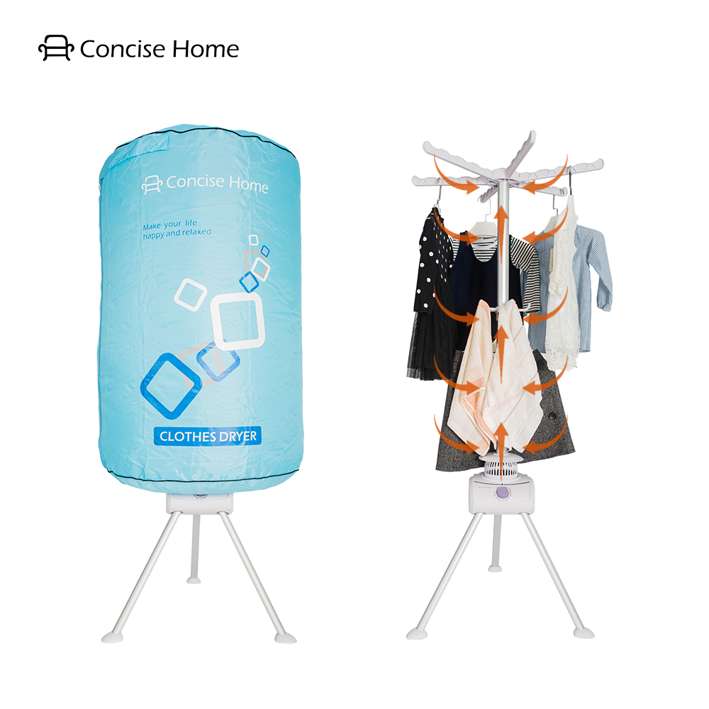When You Do Not Use, You Can Also Use As A Portable Wardrobe, Wardrobe. And  The Host Of The Dryer, You Can Also Use As A Heater, So You No Longer Cold.