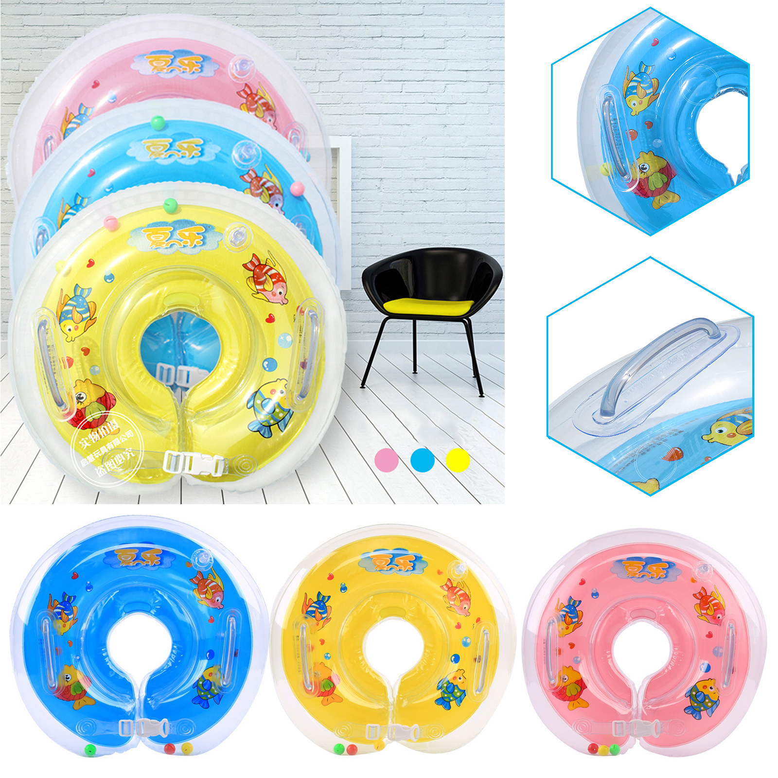 Baby Swimming Neck Float Infant Bath Ring Adjustable Safety Aids 0 ...