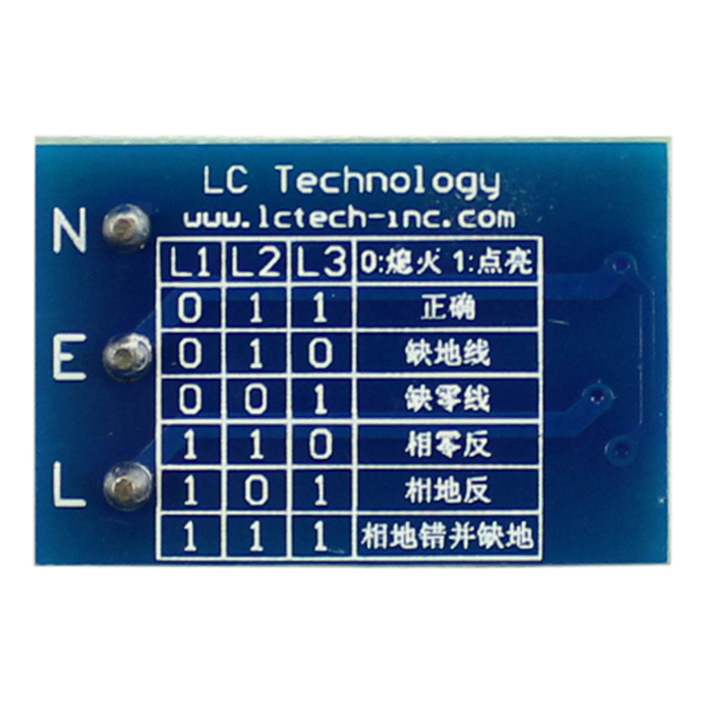 Ground Wire Socket Tester Power Outlet Monitor Module Electrical ...