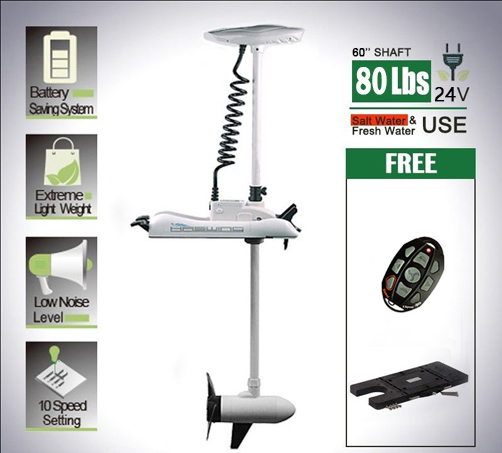White haswing24v 80lbs 60 bow mount electric trolling for Electric trolling motor battery size