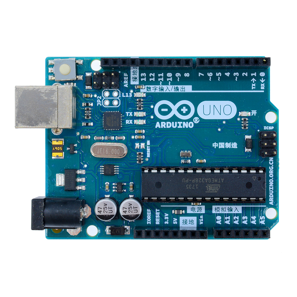 Official arduino uno r mega p atmega w ethernet