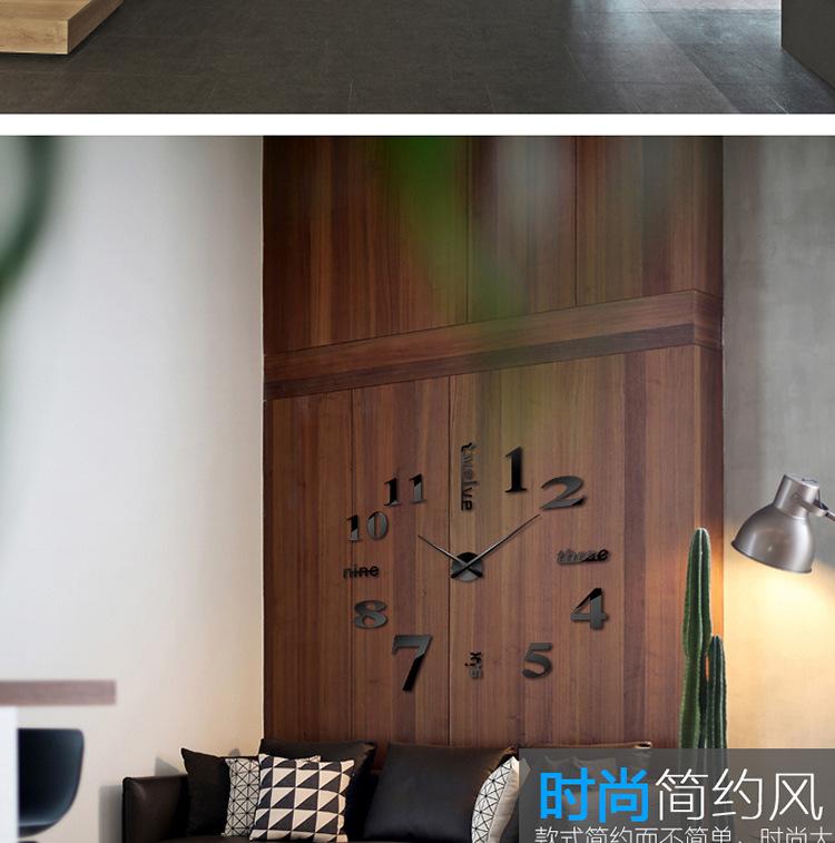 3d gro modern diy zuhause deko spiegel wanduhr klebend aufkleber uhren schwarz ebay. Black Bedroom Furniture Sets. Home Design Ideas
