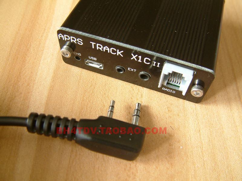 Details about APRS 51 TRACK DIGI USB X1C-3 Plug and Play For Radio with GPS  +Battery