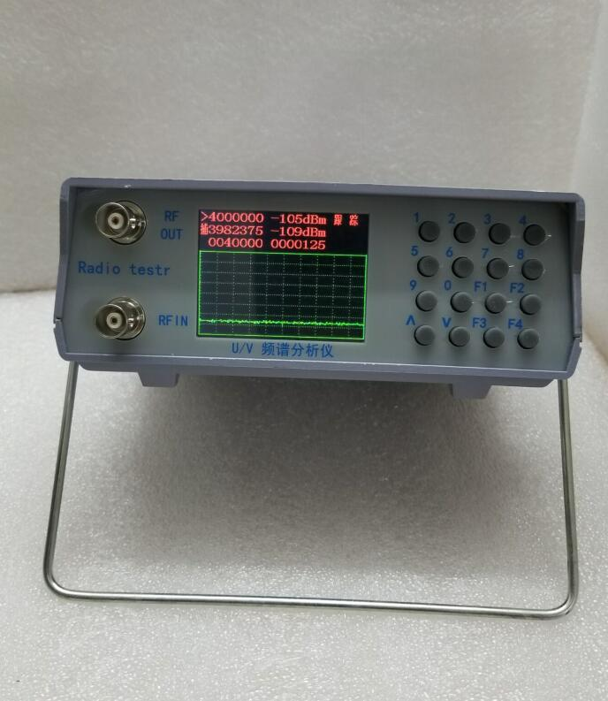 U/V UHF VHF Dual Band Spectrum Analyzer w/Tracking Source ...