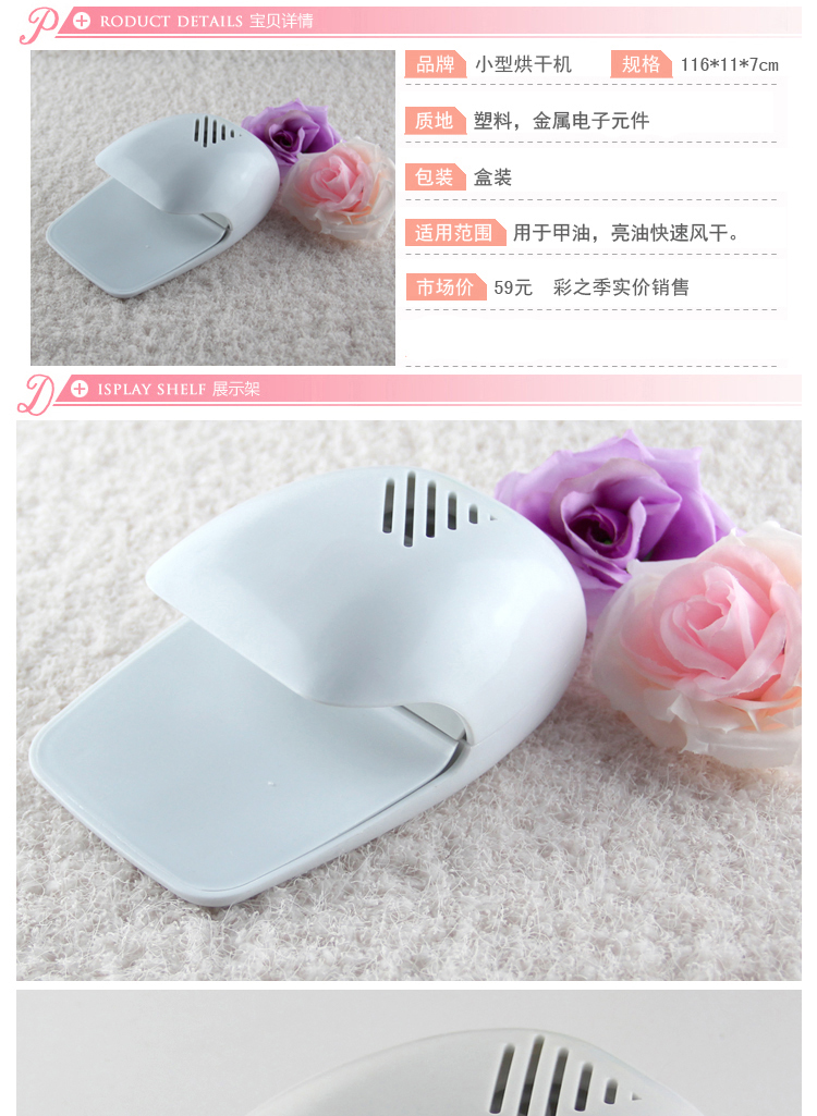 1x Nail Art Tips Portable Nail Dryer Polish Mini Fan Blower Finger ...
