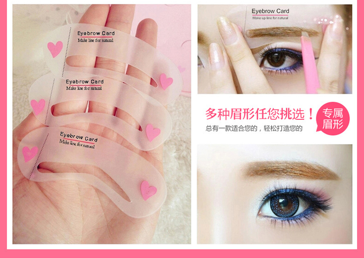 Korean 3 Style Mini Brow Class Drawing Guide Eyebrow Card Template