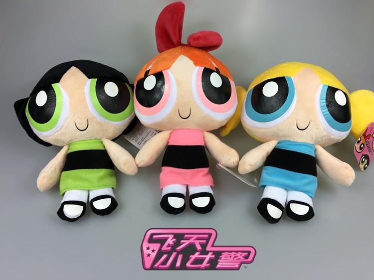 Powerpuff Girls Toys : New the powerpuff girls cm bubbles blossom buttercup