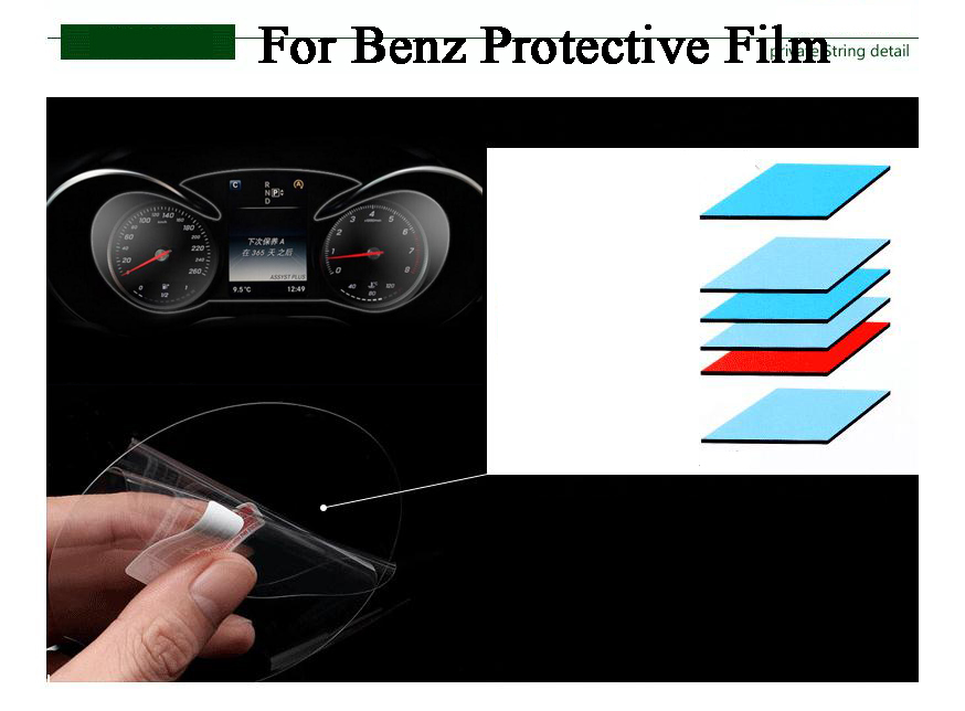 For benz car interior accessories dashboard film display screen protective film ebay for Automotive interior protective film