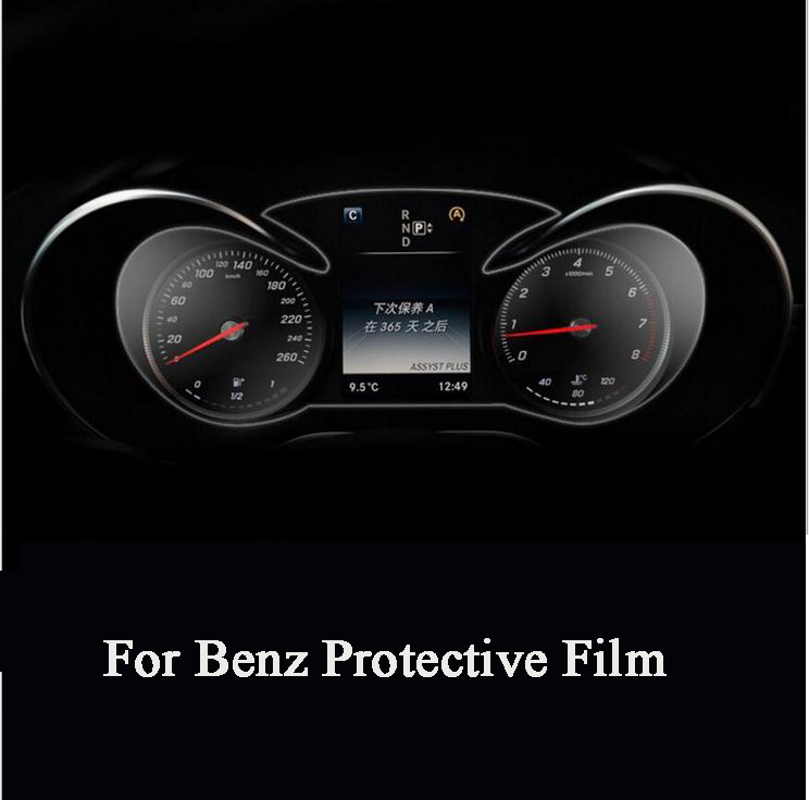for benz car interior accessories dashboard film display screen protective film ebay. Black Bedroom Furniture Sets. Home Design Ideas