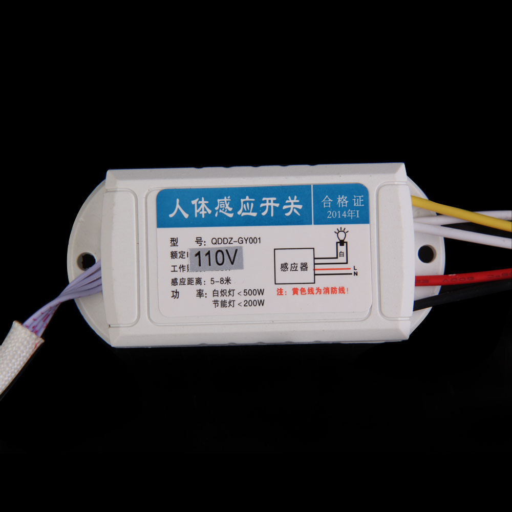Ir Infrared Body Motion Sensor Automatic Light Lamp Control Switch Have A 110v To Replace Regular 110 220v New Ebay