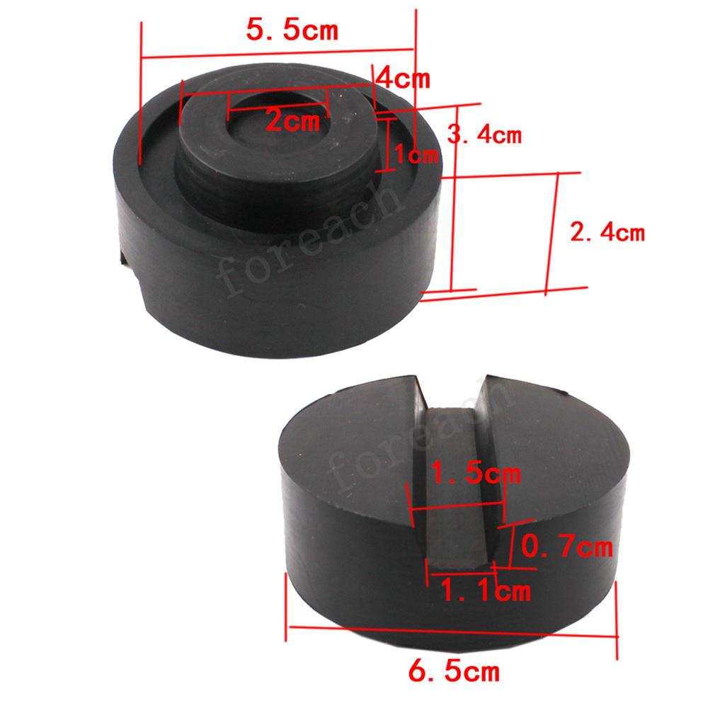 2 X Universal Floor Jack Disk Pad Adapter For Pinch Weld