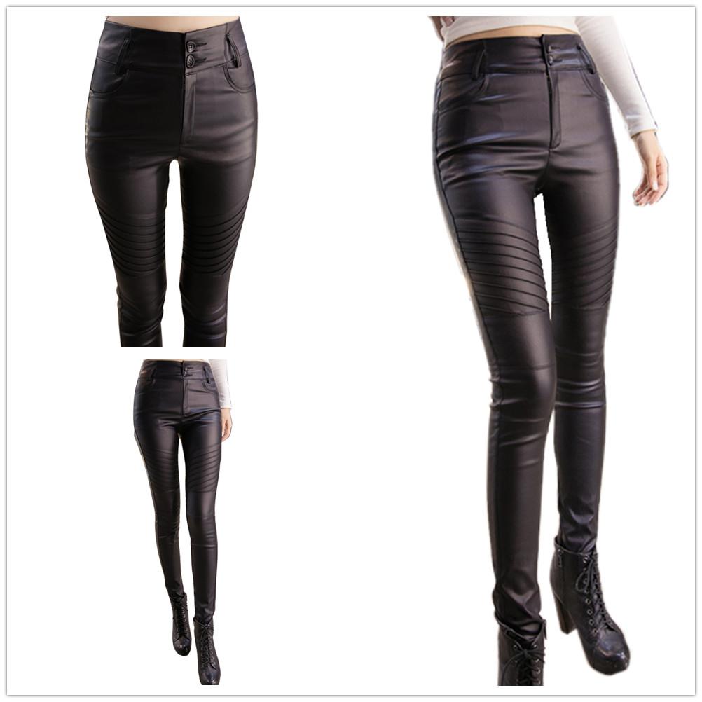 New Ladies Womens Biker ZIP LEGGINGS High Waist Biker Trousers Skinny Jeggings