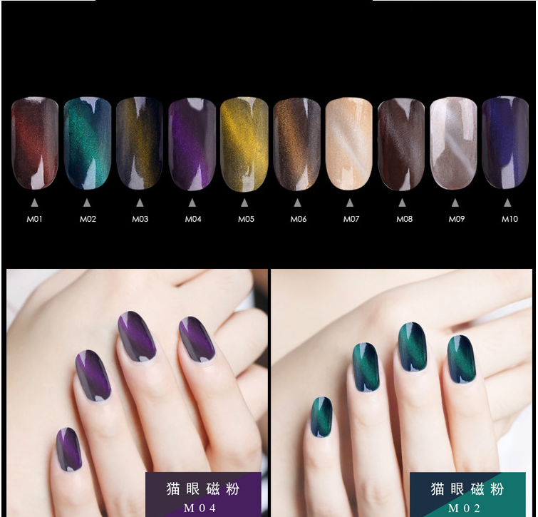 10 Colors Cat Eye Effect Nail Chrome Powder Nail Art Magnet Glitter ...