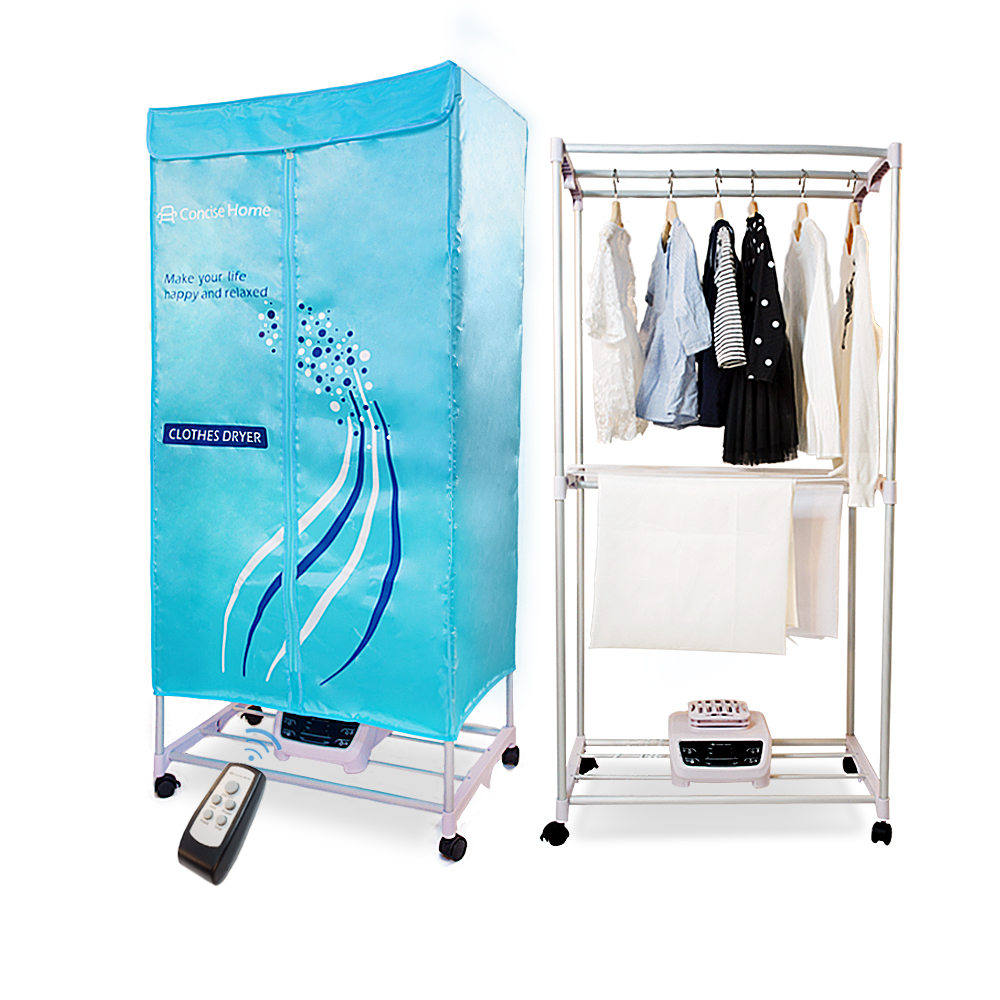 Concise Home Electric Clothes Dryer Portable Wardrobe