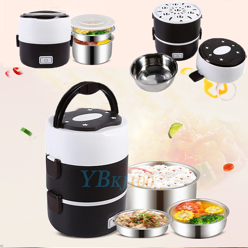 16 x 23cm multifunction electric food warmer container. Black Bedroom Furniture Sets. Home Design Ideas