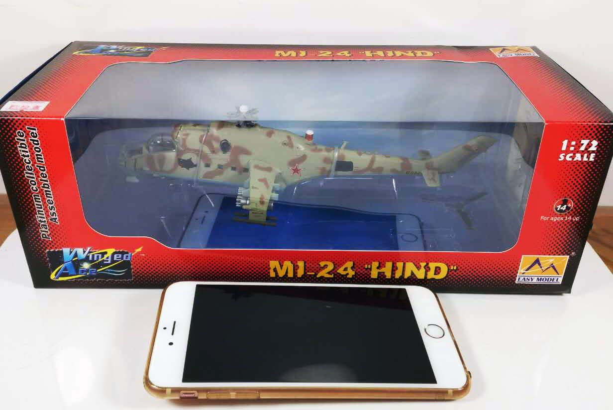 Russian Mil Mi-24 hind helicopter 1/72 diecast plane Easy ...