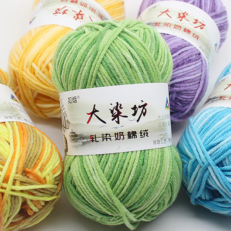 Knitting Yarn Fibers : Colors crochet soft cotton knitting yarn milk fiber